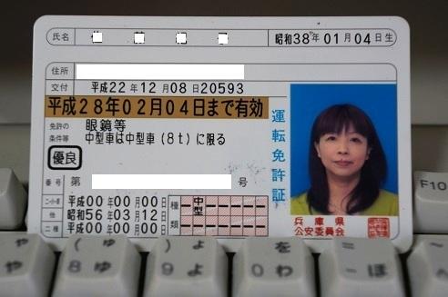 DSC07500.JPG