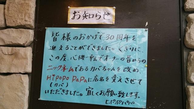 IMG_20160128_153549.jpg