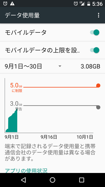 Screenshot_20160905-053632.png